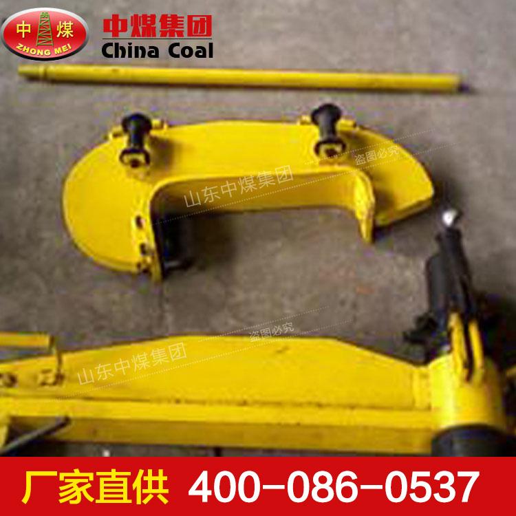 供应YZ-750III型液压直轨器,液压直轨器质量可靠