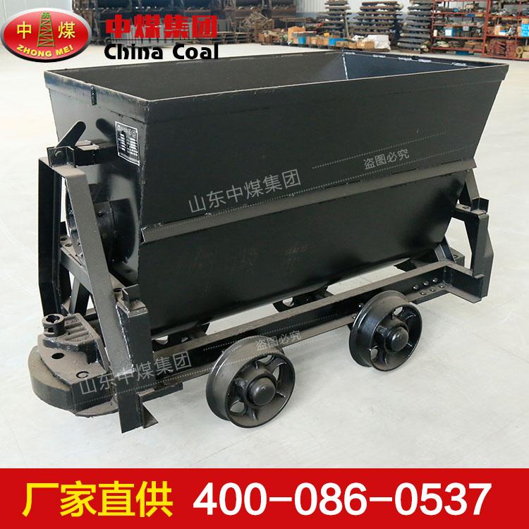 供应KFV1.1-6型翻斗式矿车,翻斗式矿车技术参数